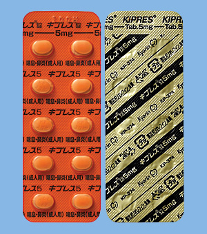薬 オルベスコ 市販